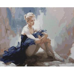 После спектакля (художник Ричард Джонсон) Раскраска картина по номерам акриловыми красками на холсте
