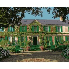 Зеленый дом Раскраска картина по номерам акриловыми красками на холсте