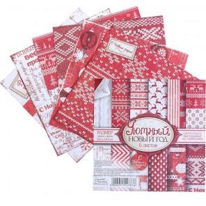 Уютный Новый год Набор двусторонней бумаги для скрапбукинга, кардмейкинга Арт Узор