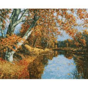 Уж лист осенний землю всю покрыл (художник Игорь Разживин) Раскраска картина по номерам акриловыми красками на холсте Белоснежка