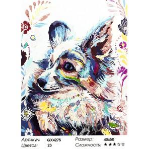 Цветной пес Раскраска картина по номерам акриловыми красками на холсте
