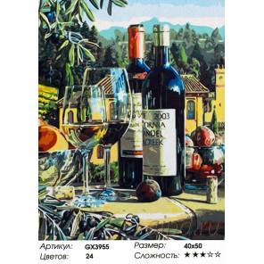 Винный натюрморт Раскраска картина по номерам на холсте