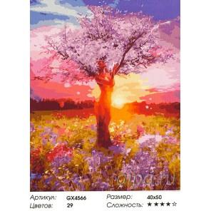 Магическое дерево Раскраска картина по номерам акриловыми красками на холсте