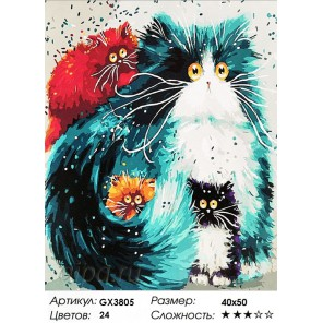 Желтоглазые котики Раскраска картина по номерам на холсте