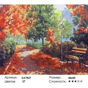Количество красок и сложность Осенняя палитра Раскраска картина по номерам акриловыми красками на холсте