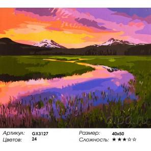 Великолепный пейзаж Чипа Филлипса Раскраска картина по номерам акриловыми красками на холсте