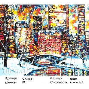 Количество цветов и сложность Снег в Нью-Йорке (художник Леонид Афремов) Раскраска картина по номерам акриловыми красками на хол