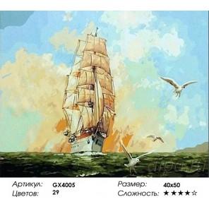 Количество и сложность Парусник и чайки Раскраска картина по номерам акриловыми красками на холсте