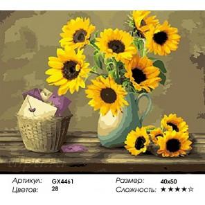Осенние письма Раскраска картина по номерам акриловыми красками на холсте