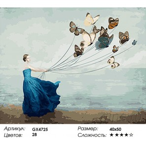 Прогулка с бабочками Раскраска картина по номерам акриловыми красками на холсте