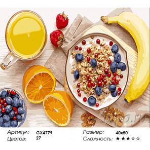 Фруктовый завтрак Раскраска картина по номерам на холсте
