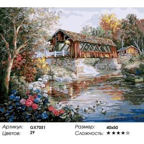 Количество и сложность Амбар Раскраска картина по номерам акриловыми красками на холсте