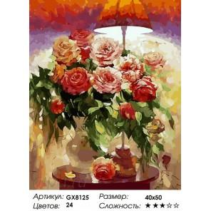 Количество и сложность Розы под лампой Раскраска картина по номерам акриловыми красками на холсте