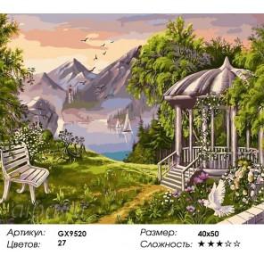 Количество и сложность Беседка Раскраска картина по номерам акриловыми красками на холсте