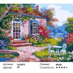 Количество и сложность Уютный дворик Раскраска картина по номерам акриловыми красками на холсте