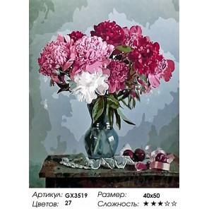 Количество и сложность Букет любимой Раскраска картина по номерам акриловыми красками на холсте