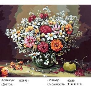 Букет полевых цветов в вазе Раскраска картина по номерам акриловыми красками на холсте
