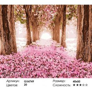 Количество и сложность Цветочная аллея Раскраска картина по номерам акриловыми красками на холсте