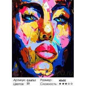 Количество и сложность Разноцветный поцелуй Раскраска картина по номерам акриловыми красками на холсте