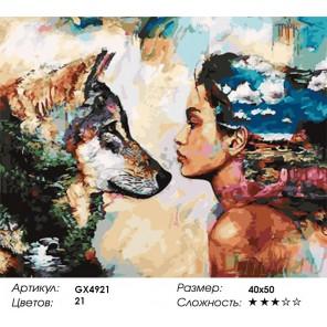 Отражение души Раскраска картина по номерам акриловыми красками на холсте