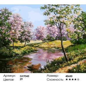 Количество цветов и сложность Лодочка Раскраска картина по номерам акриловыми красками на холсте