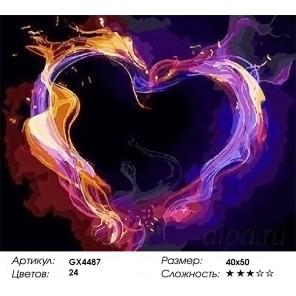 Количество цветов и сложность Огненное сердце Раскраска картина по номерам акриловыми красками на холсте