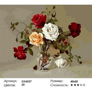 Количество цветов и сложность Розочки Раскраска картина по номерам акриловыми красками на холсте