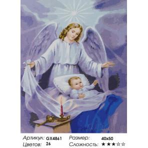 Количество цветов и сложность Ангел хранитель Раскраска картина по номерам акриловыми красками на холсте