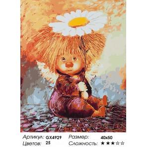 Ангелочек с ромашкой Раскраска картина по номерам на холсте
