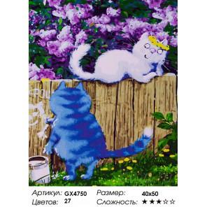 Количество цветов и сложность Признание в любви Раскраска картина по номерам акриловыми красками на холсте