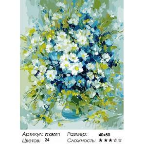 Количество цветов и сложность Букет летних цветов Раскраска картина по номерам акриловыми красками на холсте