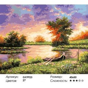 Количество цветов и сложность Закат над озерером Раскраска картина по номерам акриловыми красками на холсте