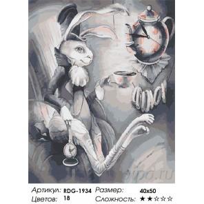 Количество цветов и сложность Время пить чай Раскраска картина по номерам акриловыми красками на холсте