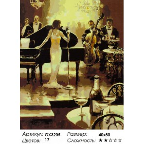 Кафе и джаз Раскраска картина по номерам акриловыми красками на холсте