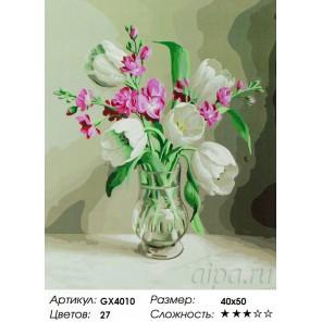 Количество цветов и сложность Белые тюльпаны Раскраска картина по номерам акриловыми красками на холсте
