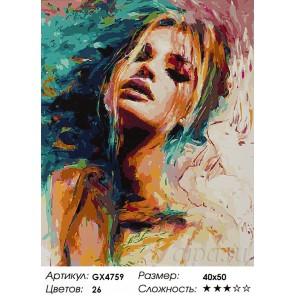 Цветные чувства Раскраска картина по номерам на холсте