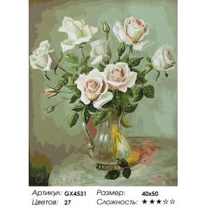 Количество цветов и сложность Нежные чайные розы Раскраска картина по номерам акриловыми красками на холсте