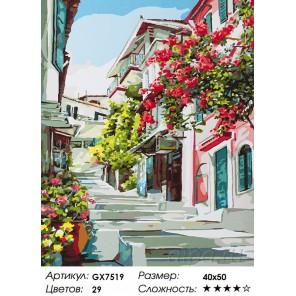 Гостеприимная Греция Раскраска картина по номерам акриловыми красками на холсте