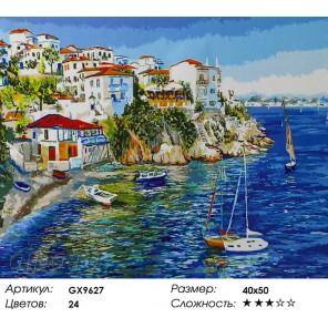 Белые домики Греции Раскраска картина по номерам на холсте