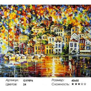 Количество цветов и сложность Прибрежный город Раскраска картина по номерам акриловыми красками на холсте