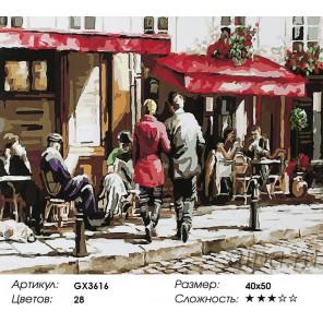 Кафе у дороги Раскраска картина по номерам на холсте