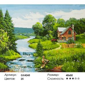 Количество цветов и сложность Домик у реки Раскраска картина по номерам акриловыми красками на холсте