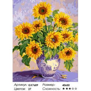 Солнечные цветы Раскраска картина по номерам акриловыми красками на холсте