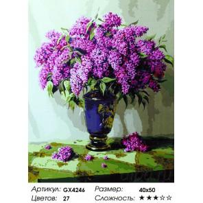 Количество цветов и сложностьБукет персидской сирени Раскраска картина по номерам акриловыми красками на холсте