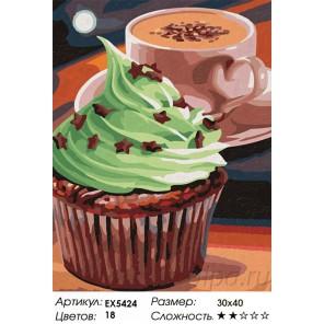 Кофе с пироженкой Раскраска картина по номерам на холсте