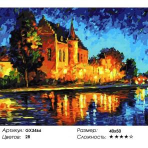 Количество цветов и сложность Замок на берегу озера Леман Раскраска картина по номерам акриловыми красками на холсте