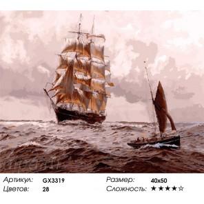 Количество цветов и сложность Корабли в моей гавани Раскраска картина по номерам акриловыми красками на холсте