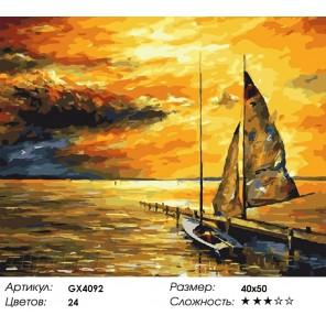 Количество цветов и сложность Лодка на закате Раскраска картина по номерам акриловыми красками на холсте