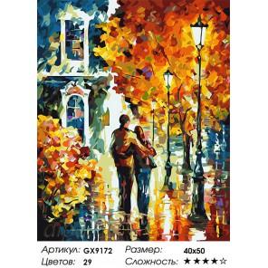 Количество цветов и сложность После дождя Раскраска картина по номерам акриловыми красками на холсте
