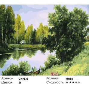 Количество цветов и сложность Июльский день Раскраска картина по номерам акриловыми красками на холсте